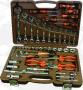 Универсальный набор инструментов Ombra OMT55S, 55 предметов