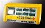 Газоанализатор  AGS-688 пятикомпонентный