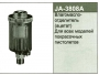 Влагомаслоотделитель (ацетат) Jonnesway JA-3808A