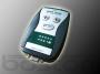 Устройство для установки электронных тормозных суппортов